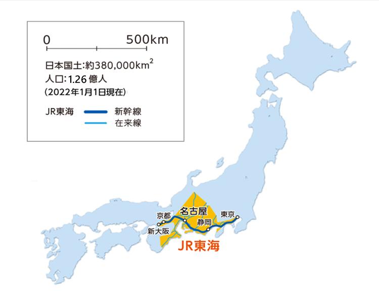 東京 名古屋 新幹線 終電